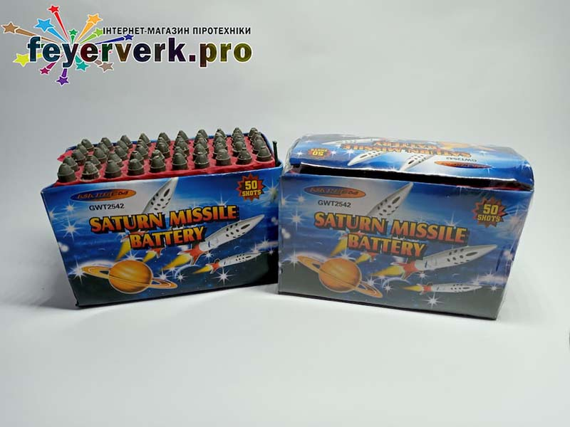 SATURN MISSILE BATTERY GWT2542