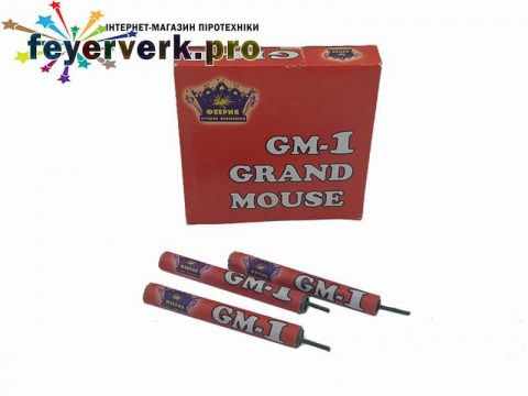 Grand Mouse GM-1